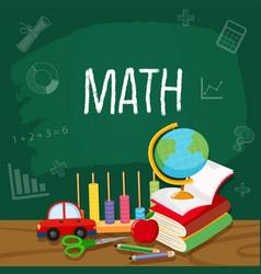 a math element template vector image