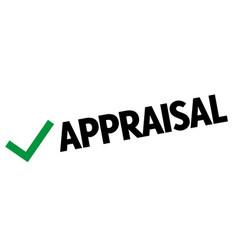 Appraisal sticker stamp vector