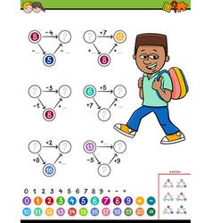 Maths calculation educational worksheet for kids vector