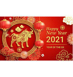 chinese new year 2021 greeting card background vector image
