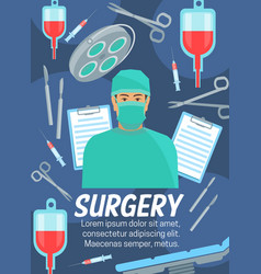 Surgery medical service and doctor vector
