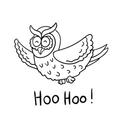 Cute cartoon wise flying owl vector