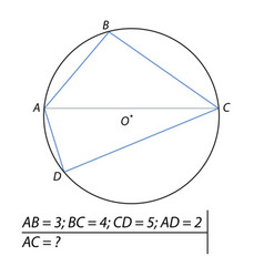 Finding diagonals of the quadrilateral vector