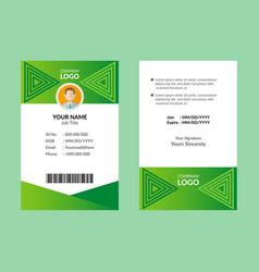 green id card 18 vector image