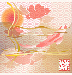 pattern with sunset koi on japanese background vector image