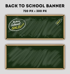 Blank green color chalkboard background vector