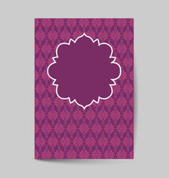 Luxury ornate page cover with ornamental pattern vector