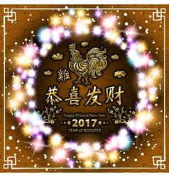 New Year card Rooster symbol of 2017 on the vector