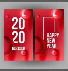 beautiful invitation card celebrating 2020 vector image