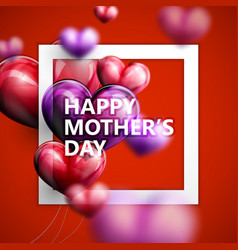 Happy Mothers Day label with flying balloon vector image
