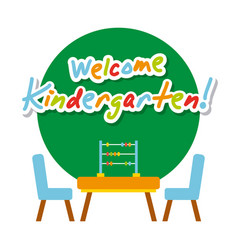 Kinder garten scenary vector