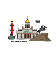 Print with famous places interests in saint vector