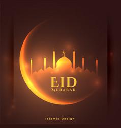 Eid mubarak glowing banner with crescent moon vector