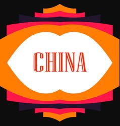 Multi-storey pagoda abstract frame asian china vector