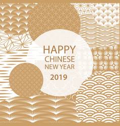 2019 happy new year a horizontal banner with 2019 vector