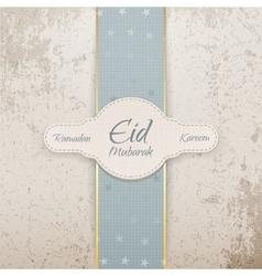 Ramadan Kareem Eid Mubarak textile Badge vector