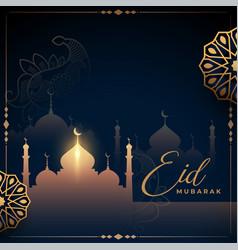 Realistic eid mubarak background with islamic vector