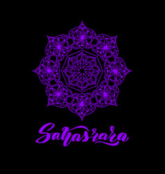 With symbol sahasrara - crown vector