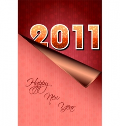 2011 sticker vector image