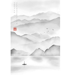 Landscape with misty mountains fishing boat and vector