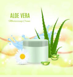 Aloe moisturizing cream vector