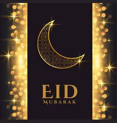 Eid mubarak sparkling golden background vector