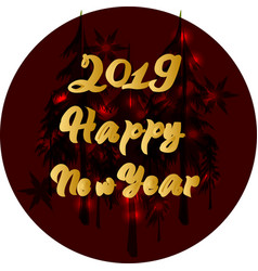 new year 2019 banner with christmas tree vector image