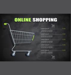 shopping cart for supermarket vector image