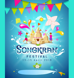 Amazing songkran festival vintage water splash vector