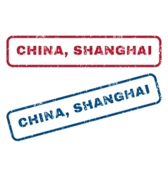 China Shanghai Rubber Stamps vector