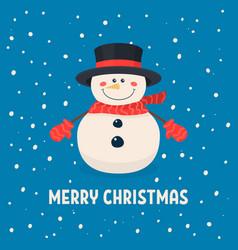 merry christmas postcard christmas cute vector image