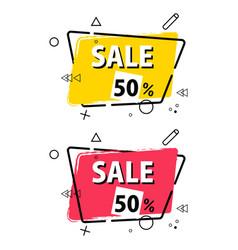 sale banner template design big special vector image