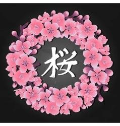 Graphic sakura wreath vector