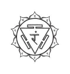hand drawn chakra manipura vector image
