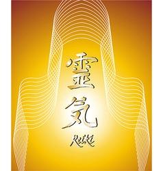Healing symbol vector