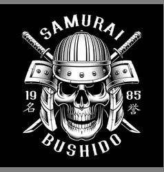 samurai skull on dark background vector image vector image