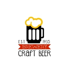 Craft Brewery Logo Design Template vector