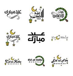 Eid mubarak pack 9 islamic designs with arabic vector