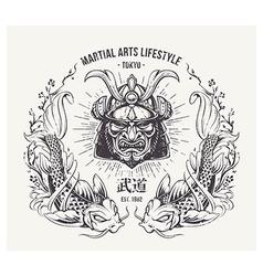 Martial Arts Print vector image