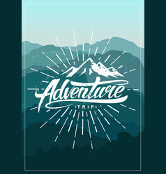 adventure vintage poster vector image