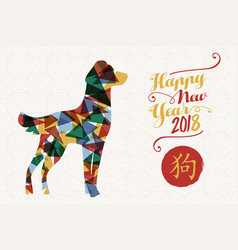 chinese new year of the dog 2018 color abstract vector image