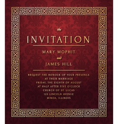 invitation with damask pattern vector image