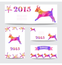 new year 2015 cards set vector image