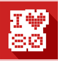red love 80 icon vector image