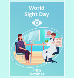 world sight day card vector image
