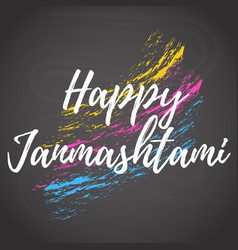 happy janmashtami design card colored chalk and vector image
