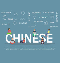 Chinese word for education with icons flat design vector