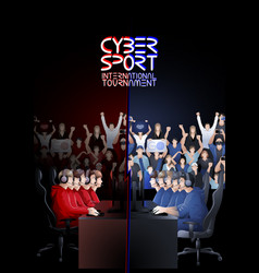cyber sport team vector image