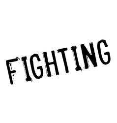 Fighting rubber stamp vector image