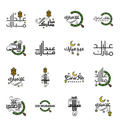 Modern pack 16 greetings wishes for islamic vector
